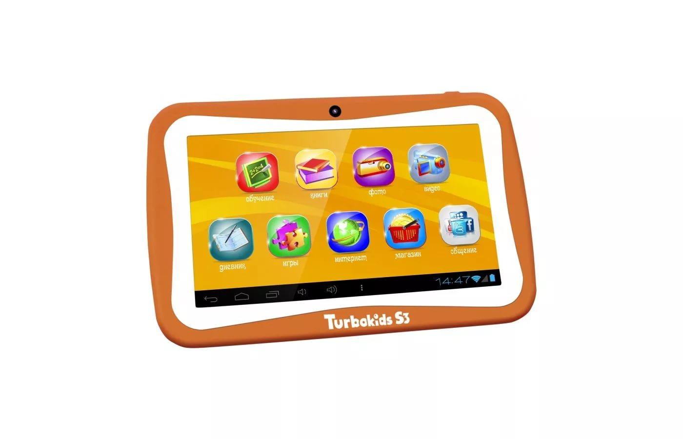 игровые приставки TurboKids