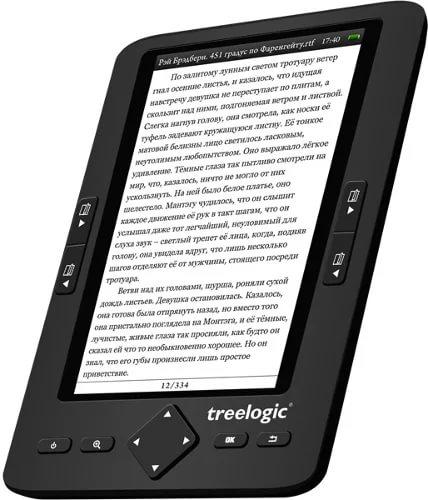 электронные книги Treelogic