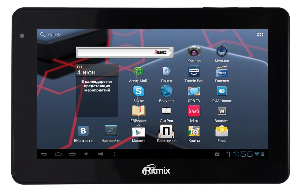 Ritmix RMD-721