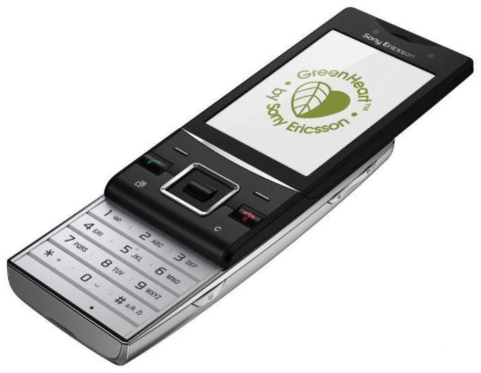 Sony Ericsson J20