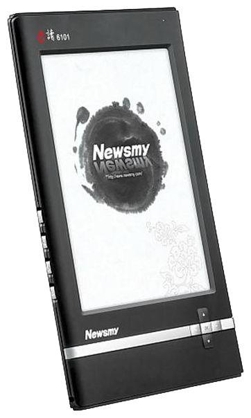 электронные книги NEWSMY