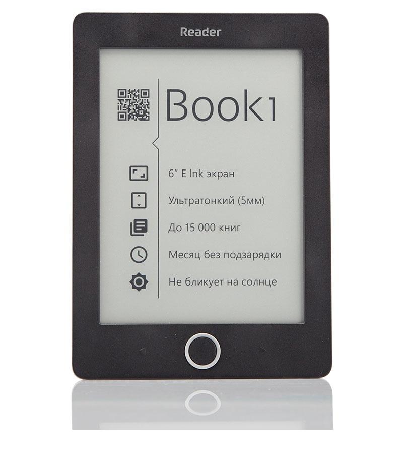 электронные книги Reader