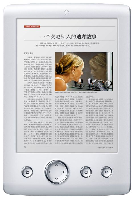электронные книги Smart Devices