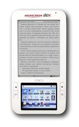электронные книги Vobis