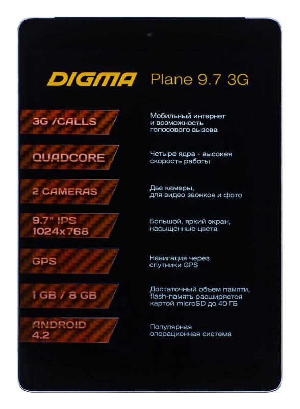 Digma Plane 9.7 3G