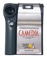 Olympus Camedia C-211 Zoom