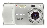 Olympus Camedia C-315 Zoom