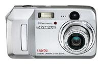 Olympus Camedia C-500 Zoom
