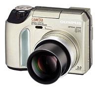 Olympus Camedia C-725 Ultra Zoom