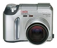 Olympus Camedia C-730 Ultra Zoom