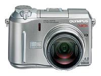 Olympus Camedia C-750 Ultra Zoom