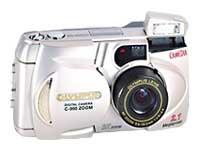 Olympus Camedia C-990 Zoom