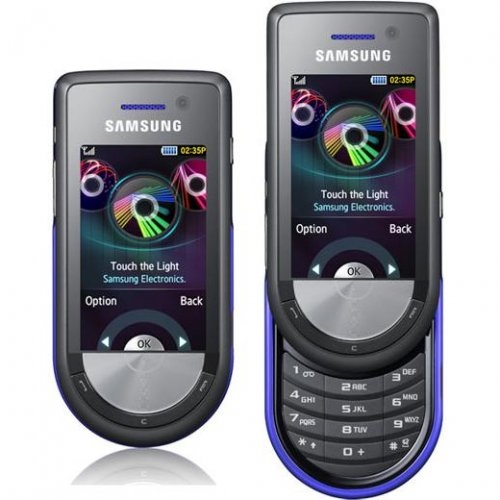 Samsung Beat Disc M6710