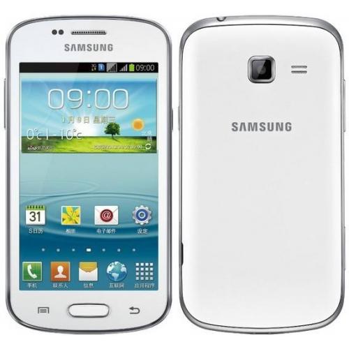 Samsung Galaxy Trend Duos GT-S7392