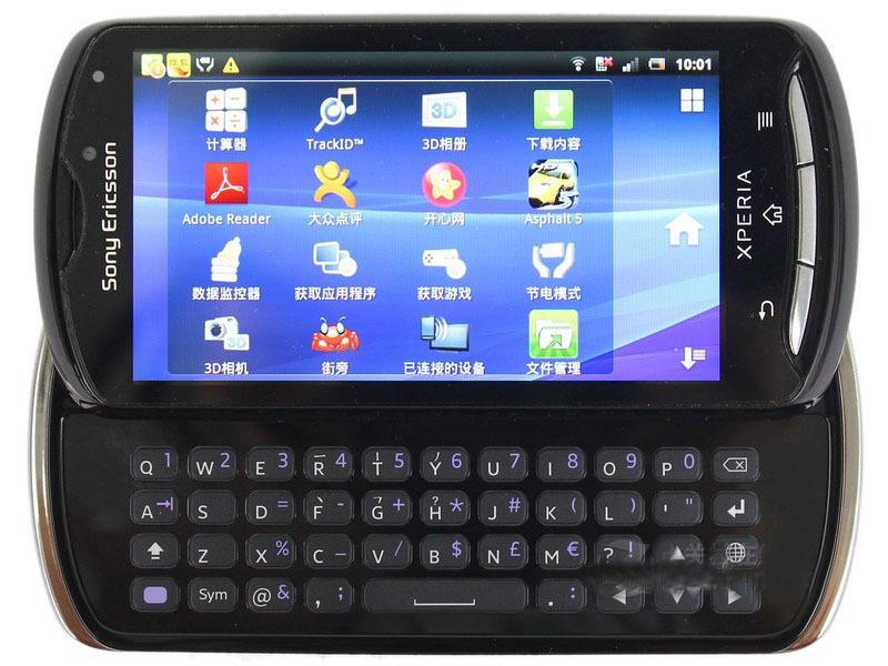 Sony Ericsson Pro MK16i