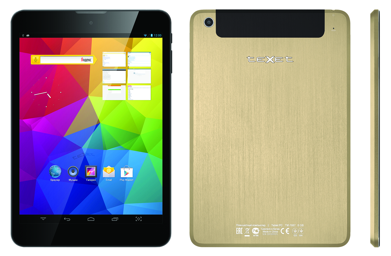 Texet X-pad STYLE 8 3G