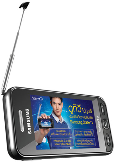 телефоны TV Mobile