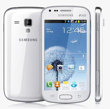 Смартфон Samsung Galaxy S Duos S7562